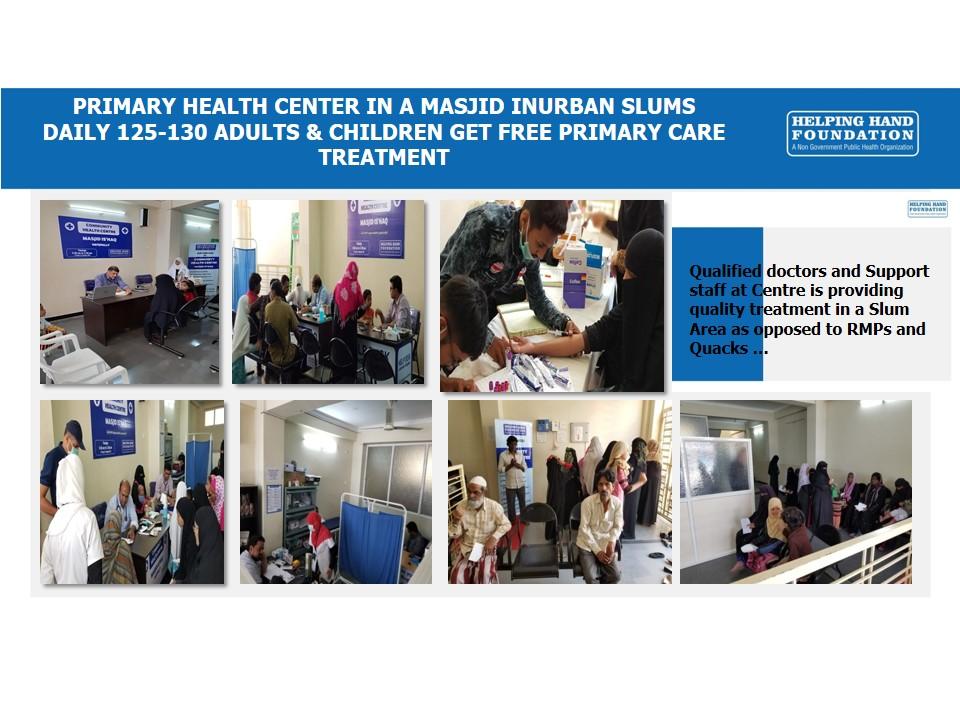 Primary Health Center